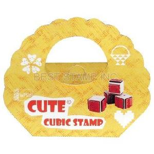 CUTE© Cubic Stamp