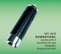 Magnetic Acupuncture Bar