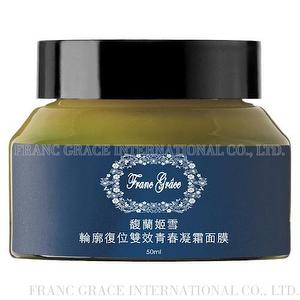 Franc Grace Contour Lift Youth Essence Mask 50