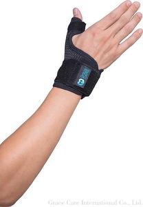Thumb Brace Support Splint Stabilizer Adjustable