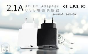 compatible with most USB powered device(up to 2.1A)