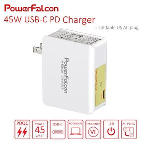 45W PD charger foldable US AC plug Version