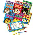 Special children books in tradition chinese from Taiwan