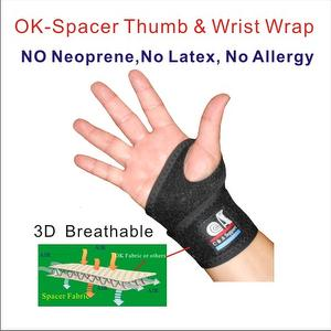3D Breathable OK Spacer Fabric wrist Brace