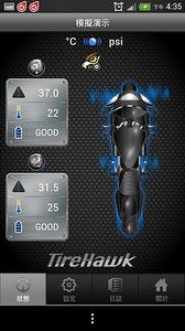 Andorid phone TPMS for motorcycle