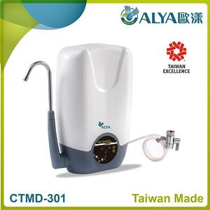 ALYA DIGITAL DUAL STAGE WATER FILTER (COUNTER TOP)