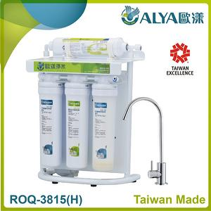 5 Stage Under Sink Personal Water Filter RO Purifier