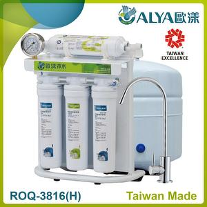 6 Stage Under Sink Personal Water Filter RO Purifier