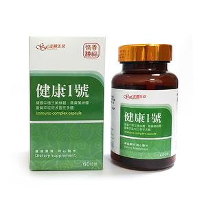 _cancer_chinese herbal_herbal_antitumor_chinesemedicine_polu