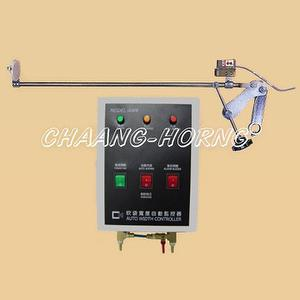 【Chaang Horng】Auto Width Controller 400~1000 mm