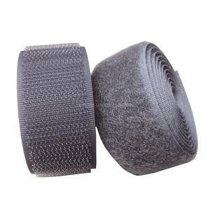 1 inch #070 Gray Sew on Hook and Loop Fastener Tape